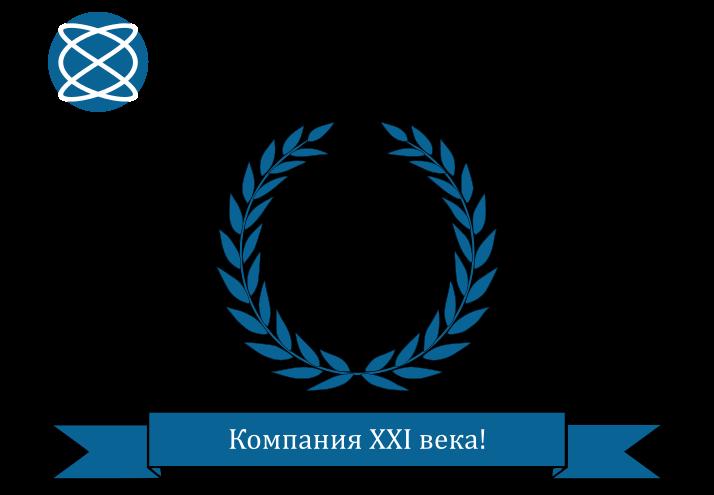 ООО Приборэлектро - 20 лет работы